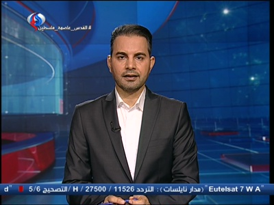 Al Alam News Now