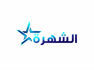 Al Shuhra TV