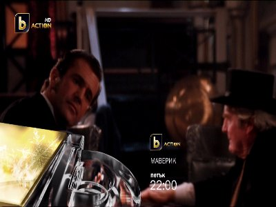 bTV Action HD