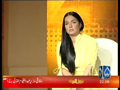 Channel 5 Pakistan