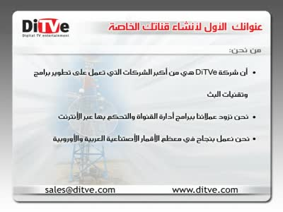 Dzair Now