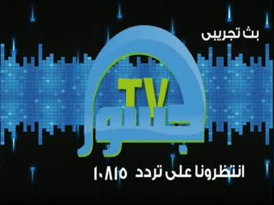 Gosour TV