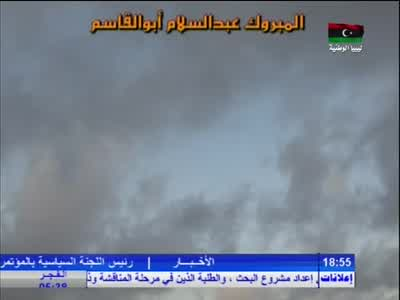 Libya National TV