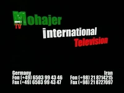 MITV (Mohajer International TV)