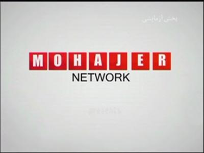 Mohajer TV