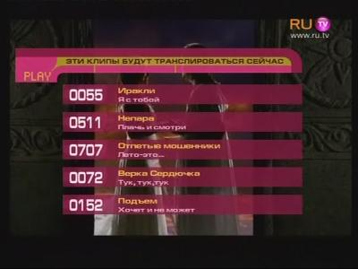 Music One - Ru TV