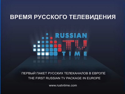 Russian TV Time Info