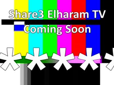 Share3 Elharam tv
